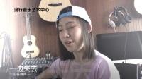 承德市流行音乐艺术中心苏婉迪《明天你好》MV