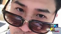 八卦:欧弟素颜上镜胡子拉碴 挂戴墨镜痞帅撩人