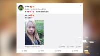 八卦:网络情缘一线牵 林更新微博撩凤姐:我只看到了你