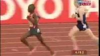 2017世界田径锦标赛5000米决赛