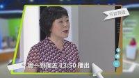 2017.8.21《百医百顺》腹痛背后的健康危机