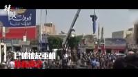 也门当众处决嫌犯 尸体被吊半空中