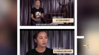 吴京回应中戏老师尹珊珊质疑 称最想感谢老婆谢楠