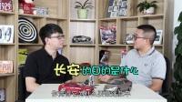 长安CS55 荣威RX5 和吉利博越你会选择谁?