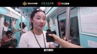 郑州市轨道交通2号线开通一周年互动活动纪录片