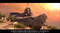 《魔兽争霸3:混乱之治》萨尔的幻象