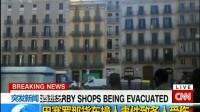 突发:西班牙巴塞罗那货车撞人事件致多人受伤 170817