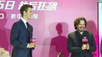 现场:飙车动作大片《极盗车神》北京首映  男主挑战范·迪塞尔:特效太多