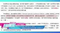头条:吴京否认收到《敢死队4》邀约 称有机会请中戏老师看 《战狼3》