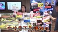 港台:唐诗咏与朋友合资百万开店 考虑再挑战freestyle广告宣传