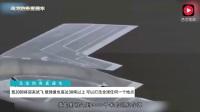 轰20即将试飞, 载弹量高达30吨, 可以打击全球任何一个地点