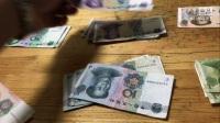 识别兑换货币