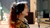 小姐姐J.Fla翻唱西语神曲Despacito