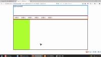html5新增语义化标签详解