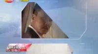 广州综合-节目预告(2016)