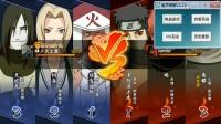 【小莫】火影忍者手游 娱乐解说 刷金币教程第一集