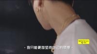 """第11期:魏巡""""虐恋""""赵丽颖听醉何炅 20170818"""