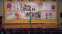 【歌曲】圆圆的地球 - 全三 (梧州市第六届跨次元动漫展)