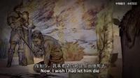 【维斯特洛的往事第2季】Westeros history season 2 完整版