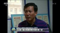 习近平致信祝贺 第二次青藏高原综合科学考察研究启动 央视新闻联播2017 20170819 高清版