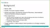 棕榈学院-求职英语微课
