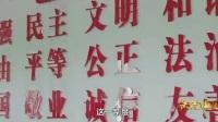 纪录片 《法治中国》第二集 《大智立法》 完整改进版版 2017-8-19