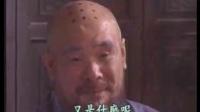 了凡四訓(電影版)(有字幕)-0001