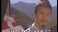 了凡四訓(電影版)(有字幕)-0002