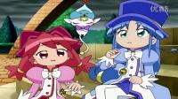 双子星公主  第48話 「最後の宝☆恋するブウモ!?」_高清