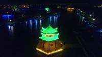 夜空下的嫩江湾成品