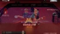 非洲阿哥强力逆转-2017保加利亚乒赛木造勇人vs阿鲁纳【速递版】