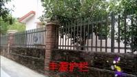 翠湖山庄不锈钢护栏