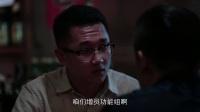 【GGG】部经理微电影-以梦为马R(1080P)配音