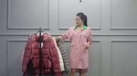 8月20日 杭州越秀服饰(羽绒服系列)仅一份 18件 1220 元【注:不包邮】