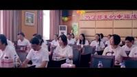 苏民中学20年聚会视频
