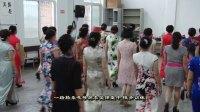 一路格桑花导师李莹在汉中勉县授课【4】中慢步训练