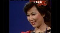 (潇湘夜雨)八四年央视春晚演出节目选播:花儿为什么这样红