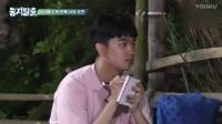 2017.08.19 둥지탈출【tvN】E06_标清