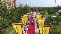2017年天主教太原教区首届青年周末营航拍纪实