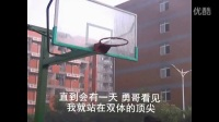 重庆邮电大学移通学院双体系嗜血三部部门文化展示