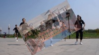 FGD曳步舞团2017级宣传片