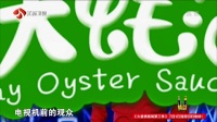 """""""凤凰男""""积极心态获赞赏 170819"""