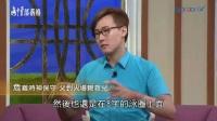 真情部落格GOODTV-烈焰的印記-廖千輔