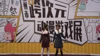 【宅舞】孑然妒火 - 澜曦小分队 (梧州市第六届跨次元动漫展)