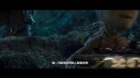 《銀河護衛隊2》激萌小樹人被委以重任,火箭浣熊表示死定了