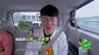周深变老司机套路谢慧娴- 170818 中国新歌声
