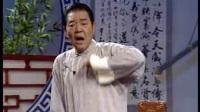 曾国藩第11集