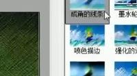 2017_02_22_叶凡老师PS基础第一课《幻灯片》_标清版