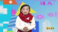 幼儿舞蹈 新年快乐 亲子早教启蒙 花儿和她的舞蹈朋友