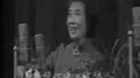 1.《送信》(袁雪芬、尹桂芳79年视频)